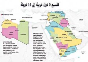خريطة 2